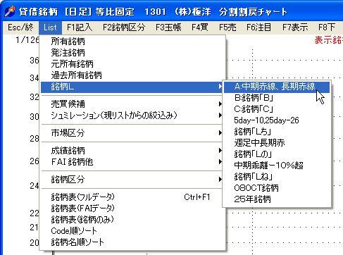 MeigaraKubun-5.jpg
