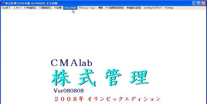 s_MeigaraKubun-1.jpg