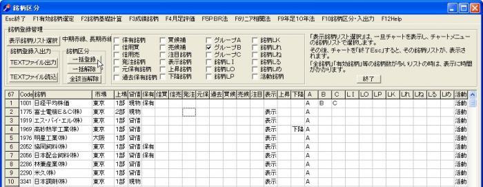 s_MeigaraKubun-10.jpg