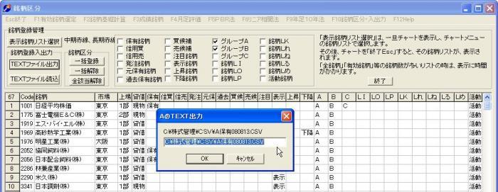 s_MeigaraKubun-13.jpg