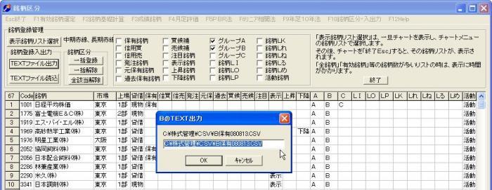 s_MeigaraKubun-14.jpg