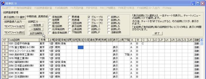 s_MeigaraKubun-25.jpg