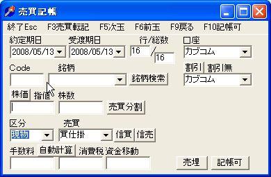 MeigaraName-1.jpg