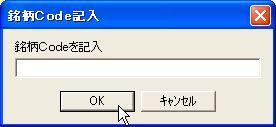 MeigaraName-2.jpg
