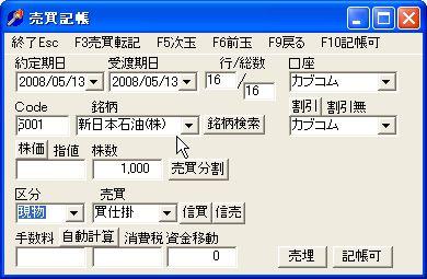 MeigaraName-3.jpg