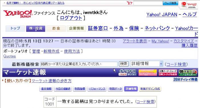 s_MeigaraKensaku-2.jpg
