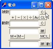 Dentaku-17.jpg