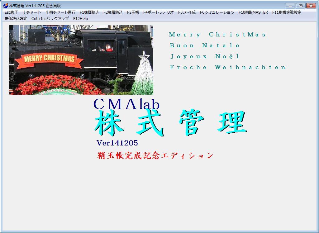 SayaKouza14-01-2.jpg