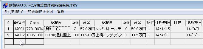 SayaKouza14-02-3.jpg