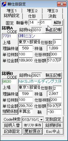 SayaKouza14-04.jpg