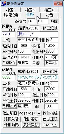 SayaKouza14-05.jpg