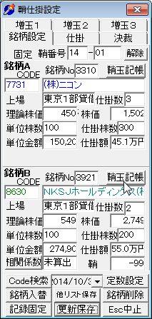 SayaKouza14-07.jpg