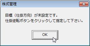 SayaKouza14-09.jpg