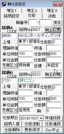 SayaKouza14-10-1.jpg