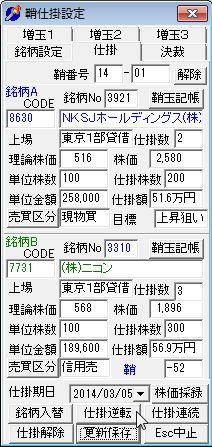 SayaKouza14-11-1.jpg