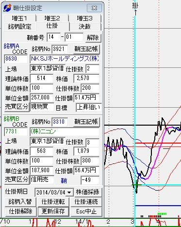 SayaKouza14-13-2.jpg