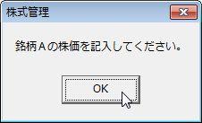 SayaKouza14-14.jpg