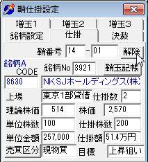 SayaKouza14-18-1.jpg