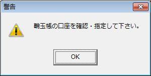 SayaKouza14-19.jpg