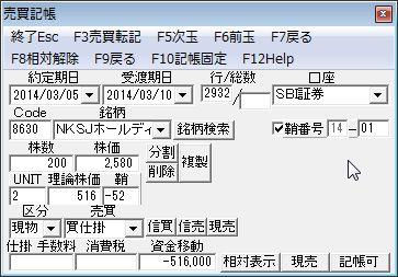 SayaKouza14-20.jpg