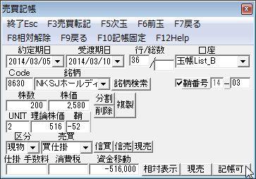 SayaKouza14-23.jpg
