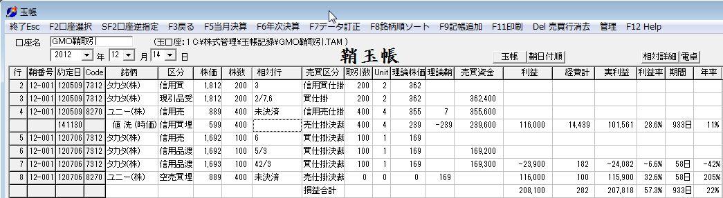SayaKouza14-32.jpg