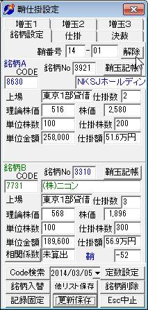 SayaKouza14-33.jpg