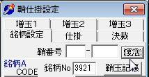 SayaKouza14-34.jpg