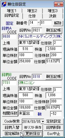 SayaKouza14-38-1.jpg