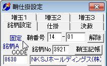 SayaKouza14-39.jpg