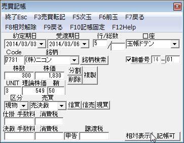 SayaKouza14-56.jpg
