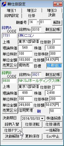 SayaKouza14-57.jpg