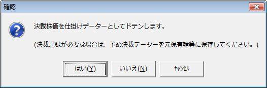 SayaKouza14-58.jpg