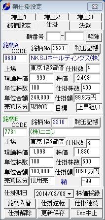 SayaKouza14-59.jpg