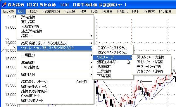 ThreePointCharge-4.jpg