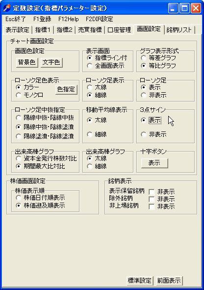 ThreePointCharge-5.jpg