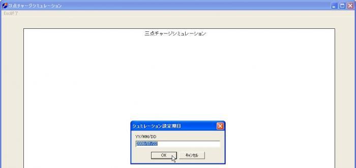 s_3TenCharg-2.jpg