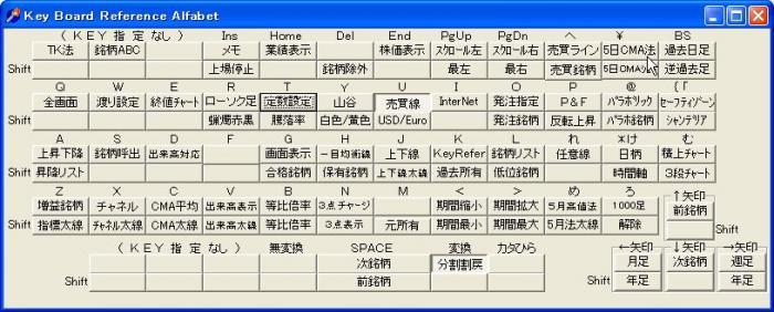 s_5DayCMA-1.jpg