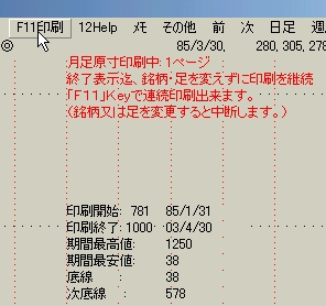 A2Print-6.jpg
