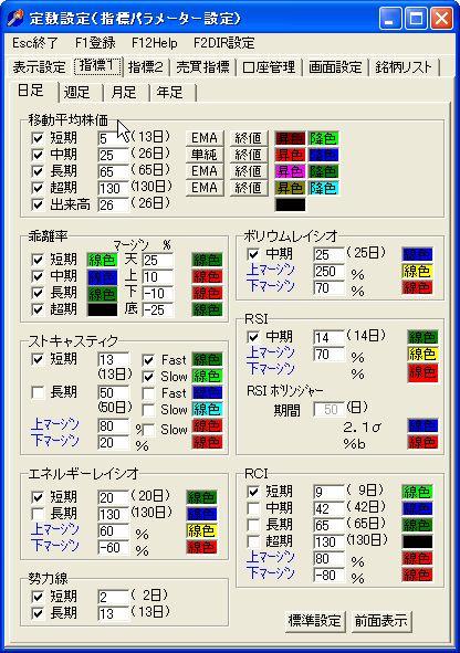 CMADisplay-2.jpg