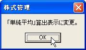 HLChanelHou-11.jpg