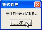 HLChanelHou-12.jpg