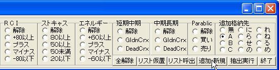KBN-11.jpg