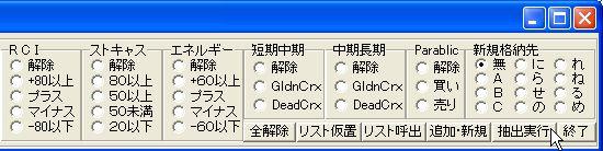 KBN-12.jpg