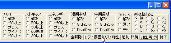 KBN-7.jpg