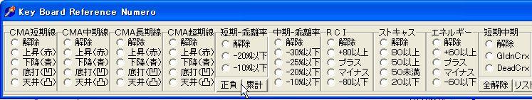 KBN-8.jpg