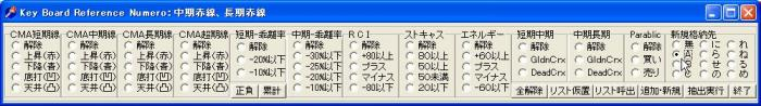 s_KBN-13.jpg