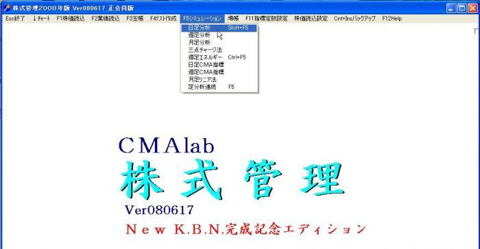 s_KBN-5.jpg