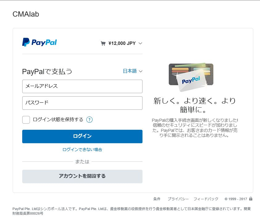 left,PayPal-5.JPG