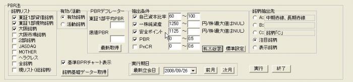 s_BPSEPS-11.JPG